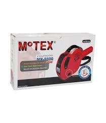 ETIQUETADORA MOTEX MX-5500 8 DIGITOS